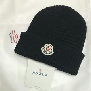 モンクレール(MONCLER)の新作 モンクレール ニット帽 ビーニー BERRETTO(ニット帽/ビーニー)