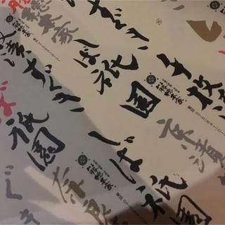 シモン様用(漬物)(漬物)