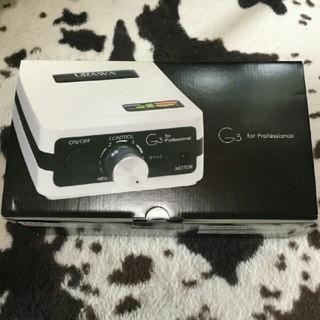 アイ(i)のウラワ ミニター ネイルマシン G3 ピンク URAWA セット (ネイル用品)