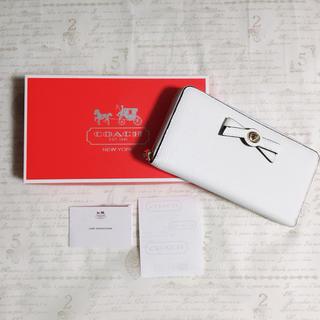 コーチ(COACH)の【新品・未使用】coach リボン付き 白の長財布(財布)