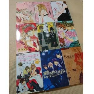 1冊100円 ① ☆ 読みきり 少女漫画(少女漫画)