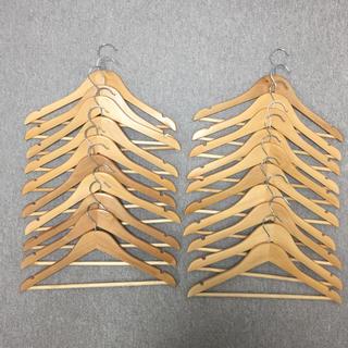 ニトリ - 【ニトリ】レディス木製ハンガー  20本セット