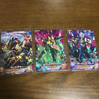 バンダイ(BANDAI)のウルトラマンカード3枚セット(カード)