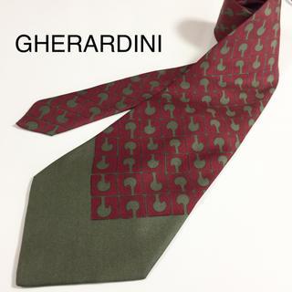★美品★ GHERARDINI イタリア製 ゲラルディーニ