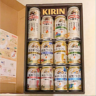 キリン(キリン)のキリン9工場の一番搾り 12本(ビール)