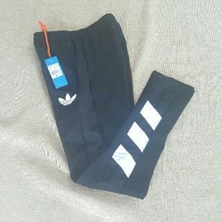 アディダス(adidas)の【送料無料】adidas アディダス スキニージャージ(その他)