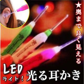 光る耳かき LEDライト 3種類 付け替え アタッチメント付