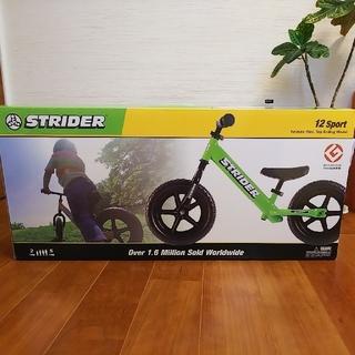 STRIDA - 【新品 未使用】ストライダー  スポーツ ムラサキスポーツ購入