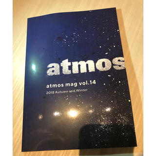 アトモス(atmos)のatmos mag vol.14 (非売品) #2(ファッション)