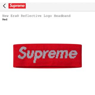 シュプリーム(Supreme)のNew Era Reflective Logo head band(ヘアバンド)