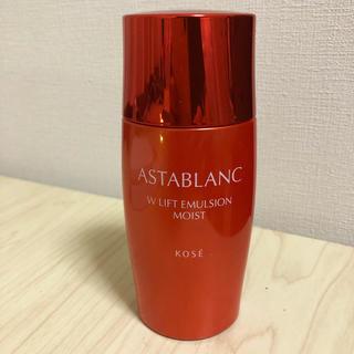 アスタブラン(ASTABLANC)のアスタブラン Wリフト エマルジョン しっとり(乳液 / ミルク)