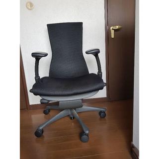 ハーマンミラー(Herman Miller)のハーマンミラー エンボディチェア Embody Chair(デスクチェア)