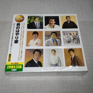 送料無料 決定盤‼ 男のはやり歌 2枚組全30曲 新品未開封品(演歌)
