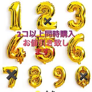 数字 バルーン   ナンバー 風船 誕生日 イベント お値引きあり