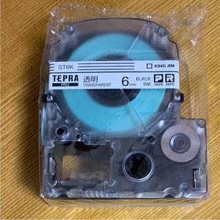 テプラテープ 透明 黒文字  6mm