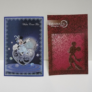 ディズニー(Disney)のディズニー ポストカード (2005)(その他)