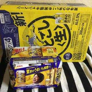 キリン(キリン)の新のどごし生1ケース&おまけ6缶(^^)       送料込み(^^)(ビール)