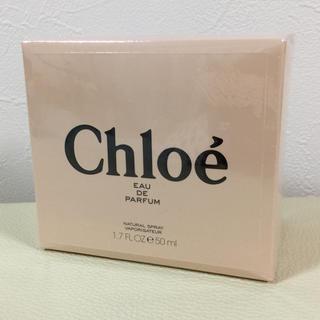 クロエ(Chloe)の(新品) クロエ オードパルファム EDP 50ml(香水(女性用))