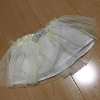 キッズズー(kid's zoo)の美品 キッズズー  チュールスカート(スカート)