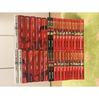 文庫版①サラリーマン金太郎全巻②ナニワ金融道全巻③社長島耕作1〜3巻
