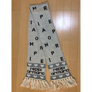 レピピアルマリオ(repipi armario)のマフラー(ペンケースプレゼント付) (マフラー/ショール)