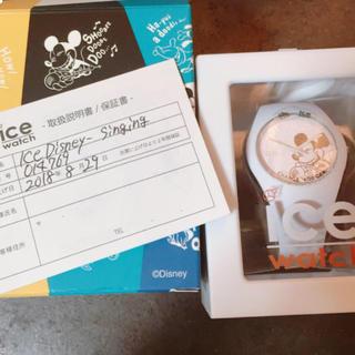 アイスウォッチ(ice watch)のice watch 非売品(腕時計)