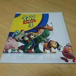 ディズニー(Disney)のトイ・ストーリー3 パンフレット(その他)