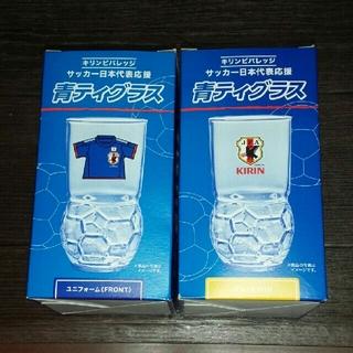 キリン(キリン)の青ティグラス 2個セット 【新品未使用、非売品】(グラス/カップ)