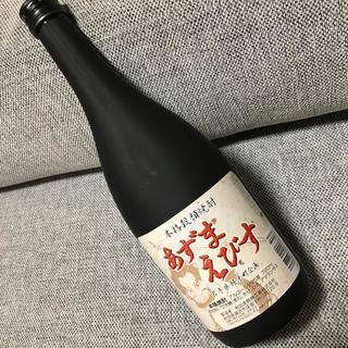 あずまえびす 本格穀類焼酎 岩手県 秋田県(焼酎)
