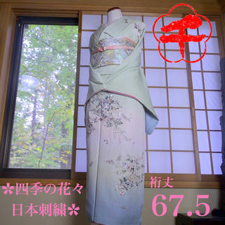 千♡✿高級✿裄丈67.5♪四季の花々日本刺繍♪5点セット♪フルセット♪正絹訪問着(着物)