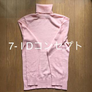セブンアイディコンセプト(7-Idconcept)の7- I Dコンセプト セーター(ニット/セーター)