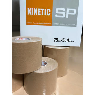 キネティックス(kinetics)のキネティックSP(その他)