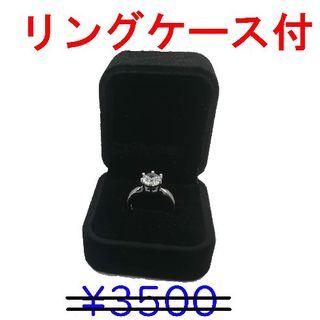 【1.5ct +AAAジルコニアクリスタル】クラシック リング(リング(指輪))