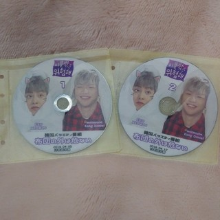 YMC - wanna one dvd 2枚セット