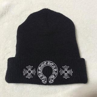 クロムハーツ(Chrome Hearts)のクロムハーツ ニット帽 ニットキャップ ビーニー 正規品 ch クロム (ニット帽/ビーニー)