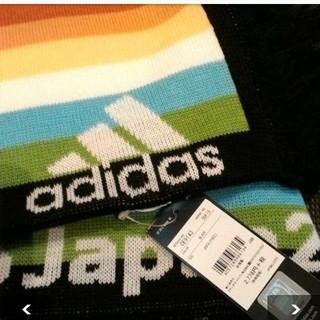 アディダス(adidas)の新品【adidas】 セブンカラーズ  マフラー(マフラー)