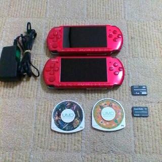 プレイステーションポータブル(PlayStation Portable)のpsp3000 2台(携帯用ゲーム本体)