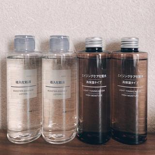 MUJI (無印良品) - 無印良品 導入化粧液+エイジングケア 化粧水 高保湿