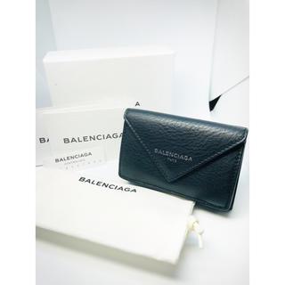 バレンシアガ(Balenciaga)のBALENCIAGA / バレンシアガ ペーパーミニウォレット 美品 正規品(財布)