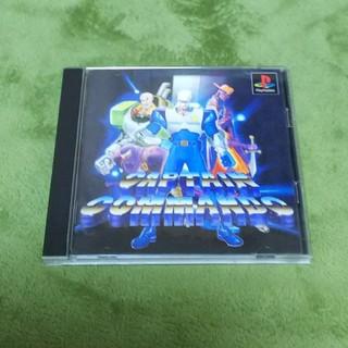 プレイステーション(PlayStation)の 【レア】キャプテンコマンドー   PlayStation(家庭用ゲームソフト)