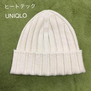 ユニクロ(UNIQLO)のヒートテックのニット帽(Tシャツ/カットソー)