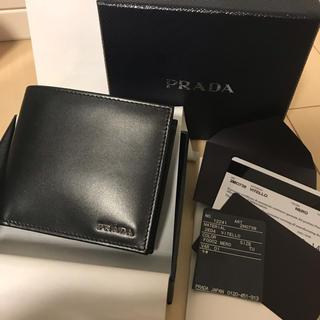 プラダ(PRADA)の正規品 新品未使用品 PRADA 二つ折り 財布(折り財布)