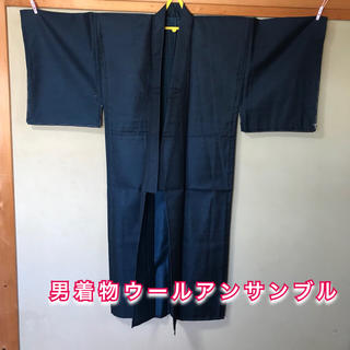 【新品しつけ付】男性用着物/ウールアンサンブル(着物)