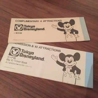 ディズニー(Disney)の20年以上前ディズニーランド  開園当初のチケットセット(遊園地/テーマパーク)
