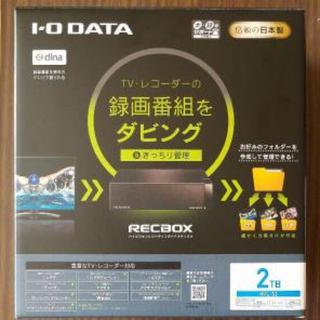 アイオーデータ(IODATA)のHVL-S2 ハードディスク 2TB 保証約1年(PC周辺機器)