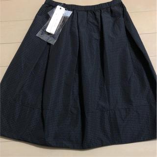ギンザマギー(銀座マギー)のお値下げ♡スーパービューティー40スカート新品(ひざ丈スカート)