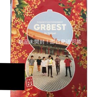 関ジャニ∞ 台湾 パンフレット+冊子  新品