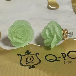 Q-pot. - 未使用 キューポット パートドゥフリュイ グリーンアップルローズピアス ミルク