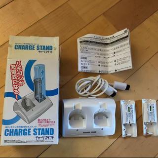 ウィー(Wii)のwiiリモコン チャージスタンド バッテリー2個付き(その他)