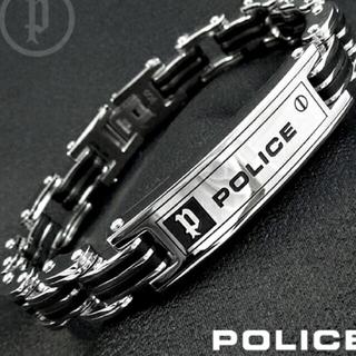 ポリス(POLICE)のPOLICEブレスレット(ブレスレット)